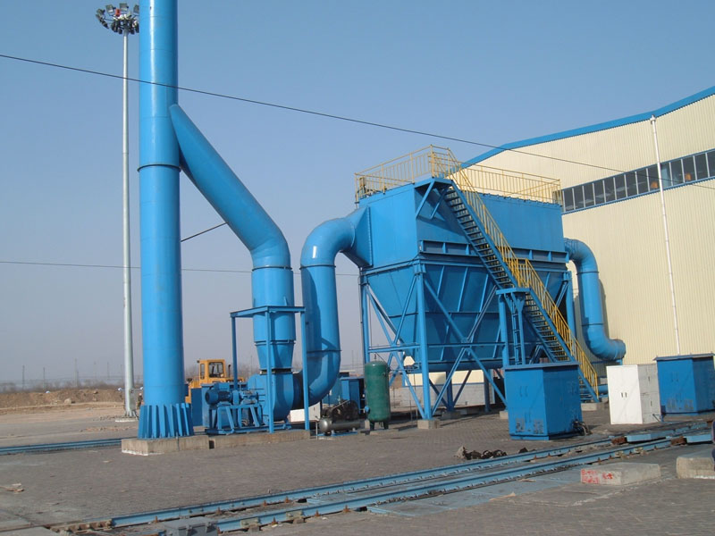 PPC type High efficiency pulse jet bag filter industrial dust collector